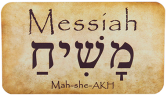 Image result for jesus the messiah in hebrew